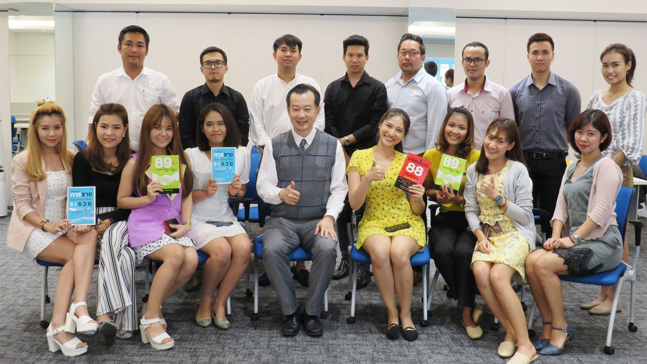 InHouse Training : Negotiation Strategies for Win Win Group 2 (24-25 September 2019)
